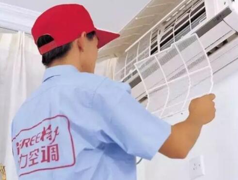 空调室内机如何拆下清洗